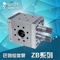 ZB系列双轴驱动熔体泵