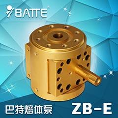 ZB-E澳门皇冠澳门皇冠熔体泵